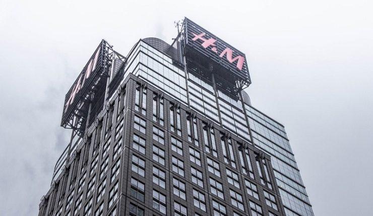 H&M Gebäude